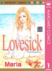 Lovesick-ラブシック-