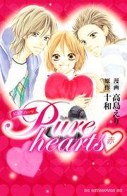 Pure hearts-赤-
