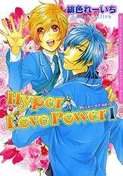 Hyper Love Power