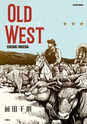 OLD WEST : 1
